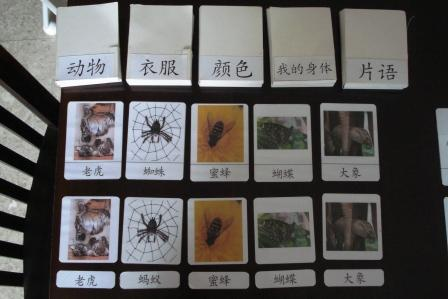 chinese-cards