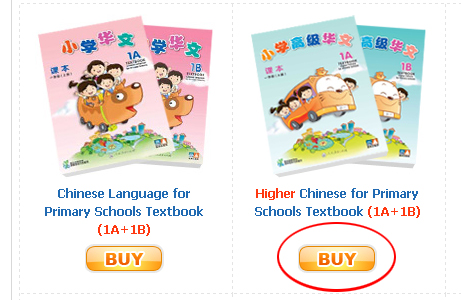 chinese-textbooks