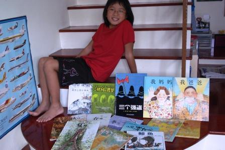 theas-books1